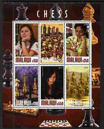 Malawi 2010 Chess - Modern Masters #04 perf sheetlet containing 6 values unmounted mint