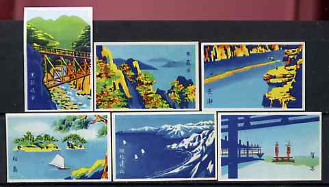 Match Box Labels - complete set of 6 Japanese Views superb unused condition (Japanese)