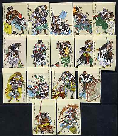 Match Box Labels - complete set of 50 Japanese Sumarai superb unused condition (Japanese)