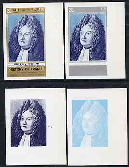 Yemen - Republic 1969 History of France 2.5B Louis XIV set of 4 imperf progressive colour proofs comprising two single colours, 3-colour & all 4 colour composites unmounted mint, as Mi 1034