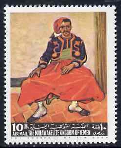 Yemen - Royalist 1967 The Zouave by Van Gogh from Famous Paintings set, unmounted mint SG R231