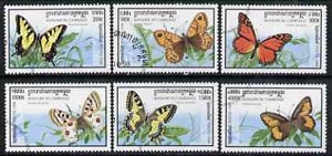 Cambodia 1998 Butterflies complete perf set of 6 values, cto used*