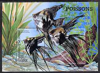 Guinea - Conakry 1998 Fish complete perf m/sheet very fine cto used