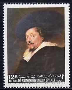 Yemen - Royalist 1967 Self Portrait by Rubens from Famous Paintings set, unmounted mint SG R232