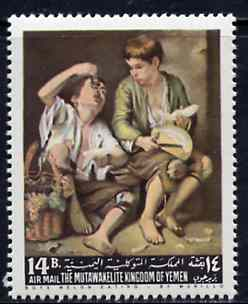 Yemen - Royalist 1967 Boys Eating Melon by Murillo from Famous Paintings set, unmounted mint SG R233