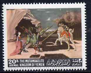 Yemen - Royalist 1967 St George & the Dragon by Ucello from Famous Paintings set, unmounted mint SG R235