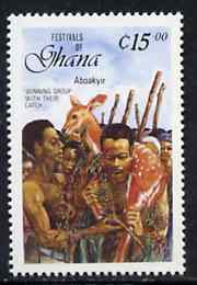 Ghana 1988 Hunters with Deer 15c from Festivals set unmounted mint, SG 1227*