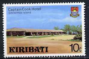 Kiribati 1980 Captain Cook Hotel 10c from Development set unmounted mint, SG 136*