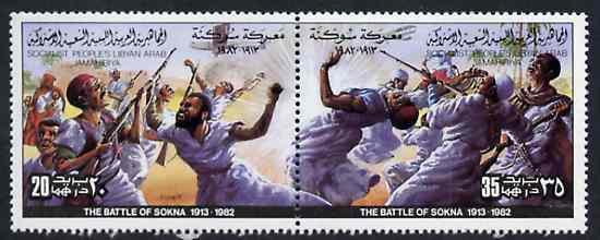 Libya 1982 Battle of Sokna se-tenant pair from Battles set unmounted mint, SG 1152-53