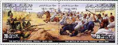 Libya 1981 Battle of Ain Zara 'Tripoli' se-tenant pair from Battles set unmounted mint, SG 1043-44