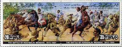 Libya 1981 Battle of Roghdalin 'Menshia' se-tenant pair from Battles set unmounted mint SG 1041-42