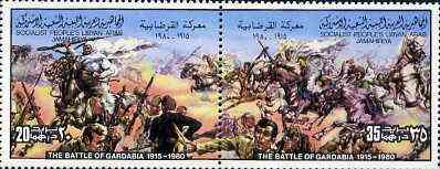 Libya 1980 Battle of Gardabia se-tenant pair from Battles set unmounted mint SG 984-85