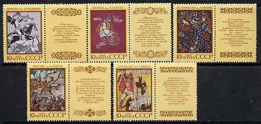Russia 1989 Epic Poems #2 set of 5 each se-tenant with label unmounted mint, SG 6017-21, Mi 5971-75