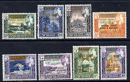 Aden - Kathiri 1967 World peace opt set of 8 unmounted mint with black opt, Mi 99-107