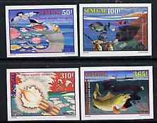 Senegal 1998 Marine Life complete set of 4 imperf from limited printing unmounted mint*