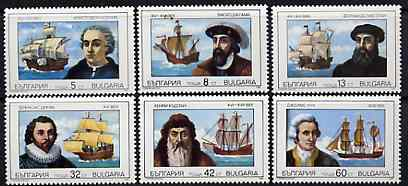 Bulgaria 1989 Navigators & Their Ships perf set of 6 unmounted mint, SG 3664-69, Mi 3814-19*