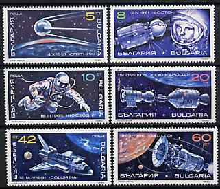 Bulgaria 1990 Space Research set of 6 unmounted mint, SG 3717-22, Mi 3870-75*