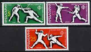 Bulgaria 1986 World Fencing Championships unmounted mint set of 3, SG 3359-61, Mi 3486-88*
