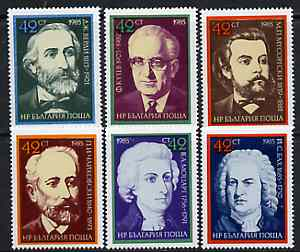 Bulgaria 1985 Composers unmounted mint set of 6 (Mozart, Tchaikovski, Verdi, Bach, etc, SG 3221-26*