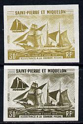 St Pierre & Miquelon 1971 Fisheries Protection Vessels 30f 'St Francis of Assisi' two IMPERF colour trial proofs unmounted mint as SG 491