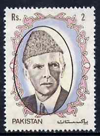 Pakistan 1989 Mohammed Ali Jinnah 2r unmounted mint single with superb misplacement of portrait, SG 775var