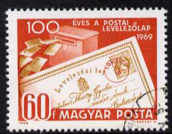 Hungary 1969 Postcard Centenary 60f fine cto used SG 2483