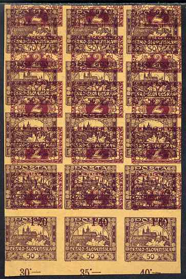 Czechoslovakia 1918 Hradcany 50h imperf proof block of 15 in purple doubly printed with Newspaper Express 2h in lilac, on ungummed buff paper, as SG 11 & E24
