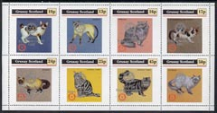 Grunay 1998 Rotary Int opt in silver on 1984 Rotary - Domestic Cats perf set of 8 values (10p to 50p) unmounted mint