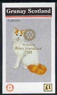 Grunay 1998 Rotary Int opt in gold on 1984 Rotary - Domestic Cats (Turkish) imperf souvenir sheet (�1 value) unmounted mint