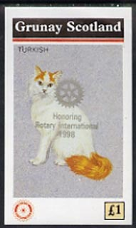 Grunay 1998 Rotary Int opt in silver on 1984 Rotary - Domestic Cats (Turkish) imperf souvenir sheet (�1 value) unmounted mint