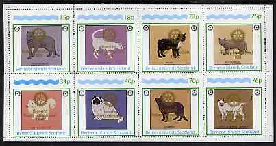 Bernera 1998 Rotary Int opt in gold on 1984 Domestic Cats - Rotary perf set of 8 values (15p to 76p) unmounted mint