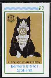 Bernera 1998 Rotary Int opt in gold on 1984 Rotary (Black & White Persian Cat) imperf deluxe sheet (�2 value) unmounted mint