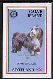 Calve Island 1998 Rotary Int opt in silver on 1984 Rotary - Bearded Collie imperf deluxe sheet (�2 value) unmounted mint