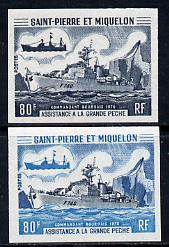 St Pierre & Miquelon 1971 Fisheries Protection Vessels 80f 'Commandant Bourdais' two different IMPERF colour trial proofs unmounted mint (SG 494)