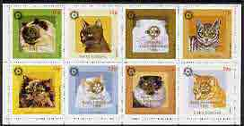 Staffa 1998 Rotary Int opt in gold on 1984 Rotary - Domestic Cats perf set of 8 values unmounted mint