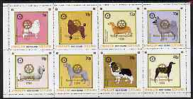 Eynhallow 1998 Rotary Int opt in gold on 1984 Rotary - Dogs perf set of 8 values (5p to 40p) unmounted mint