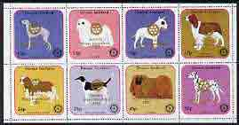 Davaar Island 1998 Rotary Int opt in gold on 1984 Rotary - Dogs perf set of 8 values (10p to 50p) unmounted mint
