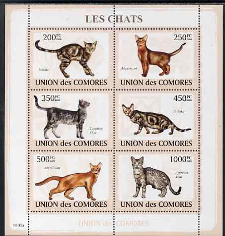 Comoro Islands 2009 Domestic Cats perf sheetlet containing 6 values unmounted mint