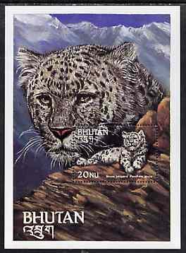 Bhutan 1994 Snow Leopard 20nu m/sheet Mi BL 102 unmounted mint