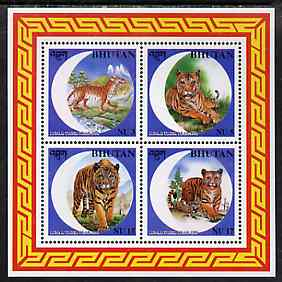 Bhutan 1998 Chinese New Year - Year of the Tiger sheetlet containing set of 4 unmounted mint