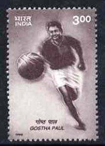 India 1998 Gostha Paul (Footballer) unmounted mint*