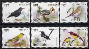 Bhutan 1998 Birds #1 set of 6 unmounted mint
