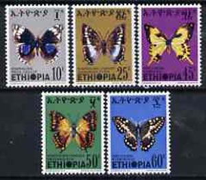 Ethiopia 1975 Butterflies (2nd series) set of 5 unmounted mint, SG 915-19*