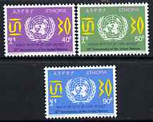 Ethiopia 1975 30th Anniversary of United Nations set of 3 unmounted mint, SG 943-45*, stamps on united-nations