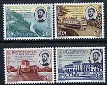 Ethiopia 1972 First UN Security Council Meeting set of 4 unmounted mint, SG 804-07*