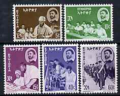 Ethiopia 1964 Education set of 5 unmounted mint, SG 583-87*