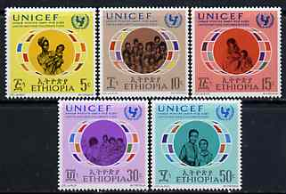 Ethiopia 1971 25th Anniversary of UNICEF set of 5, unmounted mint SG 797-801*