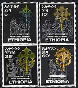 Ethiopia 1969 Ancient Ethiopian Crosses set of 4 unmounted mint, SG 737-40*