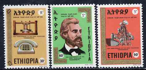 Ethiopia 1976 Telephone Centenary set of 3 unmounted mint, SG 963-65*