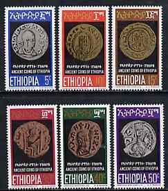 Ethiopia 1969 Ancient Ethiopian Coins set of 6 unmounted mint, SG 723-28*